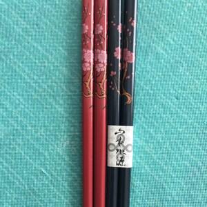 JAPANESE  HIGH STANDARDS CHOPSTICKS WITH CHERRIES WITH FREE HANDMADE SILK HOLDER