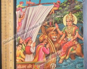 God Shiva and Parvati Original Vintage Indian Mythological Print Old Religious Hindu God Litho Print 1900s 35.5x24 cm Large Art Print #2123