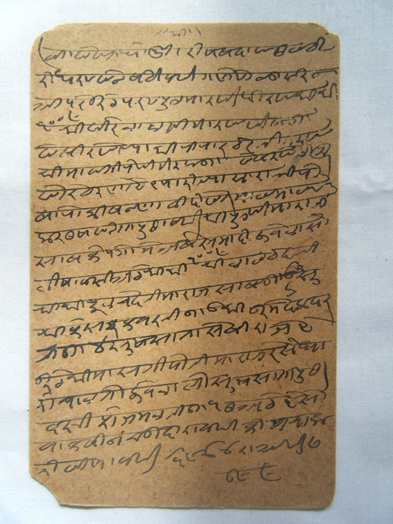 Old Vintage Original Hand Written Postcard with seal and stamp from India #425 1950