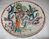 Vintage Chinese Porcelain 8 quot D Plate - Lovely Courtly Ladies in a Lush Garden Landscape