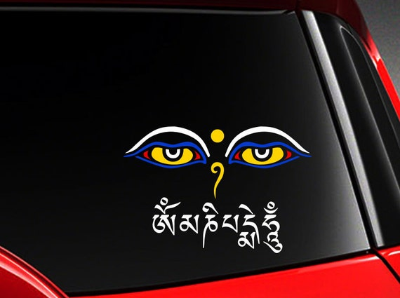 "India Nepal Tibet Namaste Lotus Yoga Vinyl Car Decal Sticker 6.5/"" w"