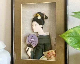 Vintage Geisha Shadow Box Art – Japanese Art, Asian Decor, Eclectic Wall Art