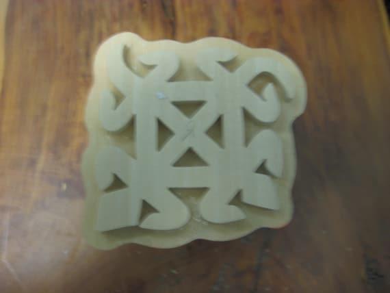 Funtummireku, Adinkra Hand Crafted Wooden Stamp