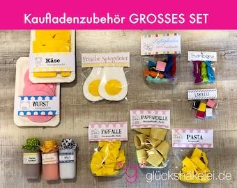 Shop accessories GROSSES SET Children's kitchen/merchant shop/accessories for department stores