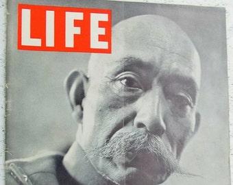 Vintage Life Magazine February 1937 The Great Flood, Senjuro Hayashi Japanese PM