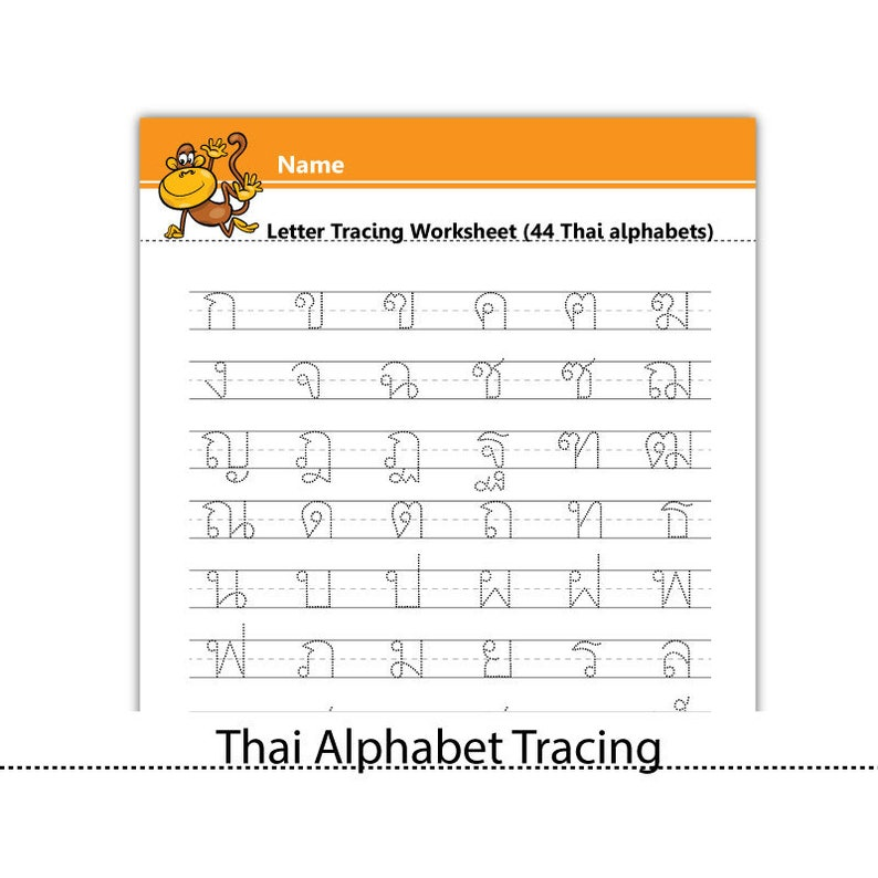 Thai Alphabets Letters Tracing Worksheetprintable Pdfinstant Etsy