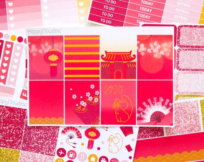 Lunar / Chinese New Year 2020 Planner Sticker Kit for Vertical Erin Condren LifePlanner™