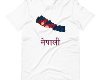 Nepal Flag Short-Sleeve Unisex T-Shirt