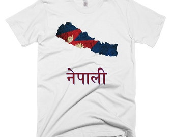 The Nepal Flag T-Shirt (Men's fitted)