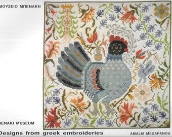 Designs from Greek Embroideries Benaki Museum 1983 Paperback