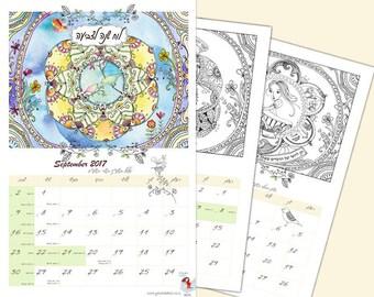 jewish calendar 2018 wall calendar coloring mandala calendar hebrew calendar religious calendar mandala coloring 2017 2018 a4 calendar