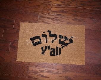 Shalom Y'all  Welcome Door Mat by Killer Doormats