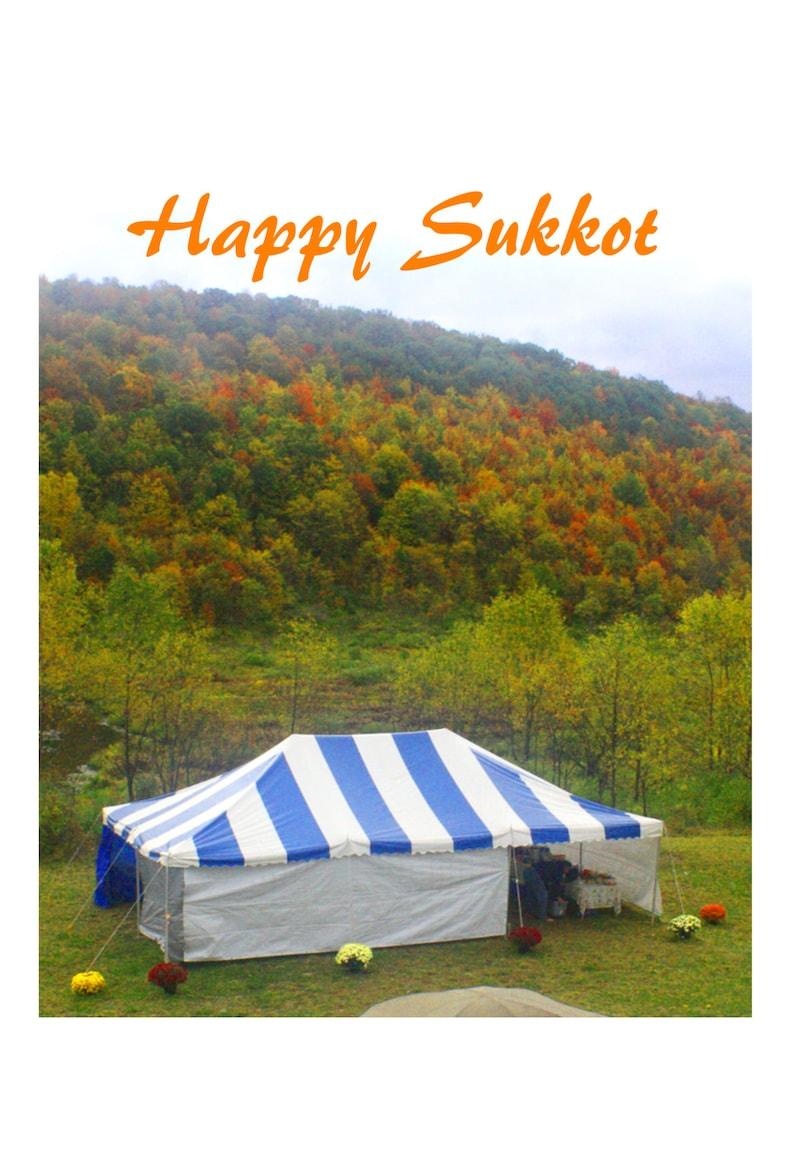 image 0  sc 1 st  Etsy & Happy Sukkot Garden Flag with tent. | Etsy