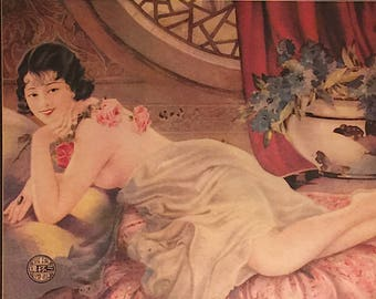 Vintage Chinese Cigarette Ad Poster - 3 Sisters - Reclining Woman - 1950 - Vintage Chinese Posters - Oak Frame - Risque Posters - Shanghai