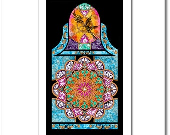 """Fine Art India Ink Painting - Limited Edition - """"Stained Glass"""" Collection - """"Arabesque"""" - 12x20 Giclee Print"""