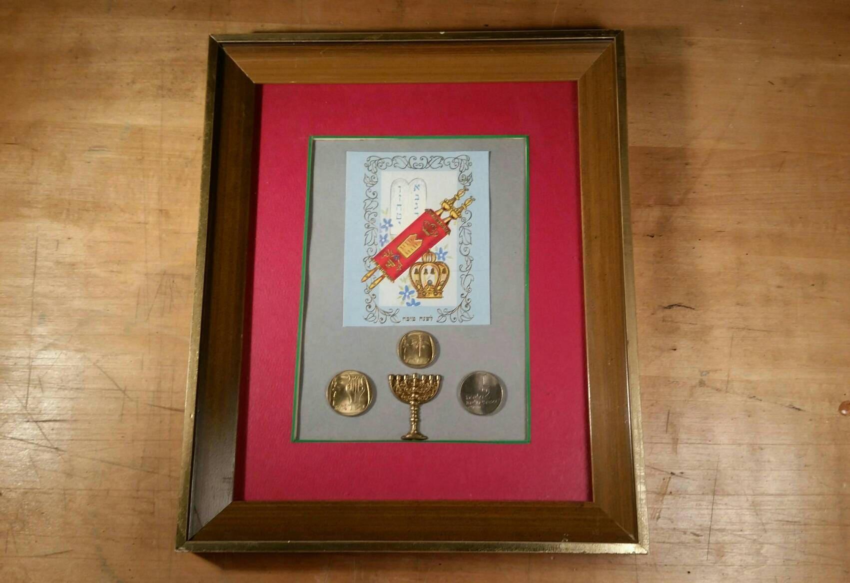 Jahrgang jüdischen Kunst gerahmt Münzen Shana Tova Neujahr | Etsy