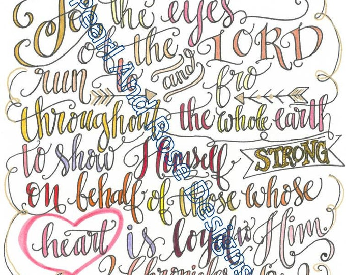 2 Chronicles 16:9, For The Eyes of the Lord, Bible Verse Printable, Hand Drawn, Instant Download