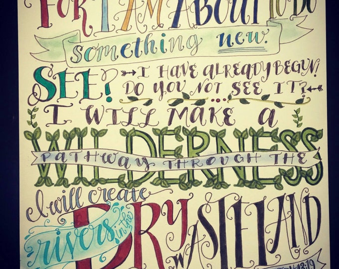 Isaiah 43:19, About To Do Something New, Bible Verse Design, Hand Drawn