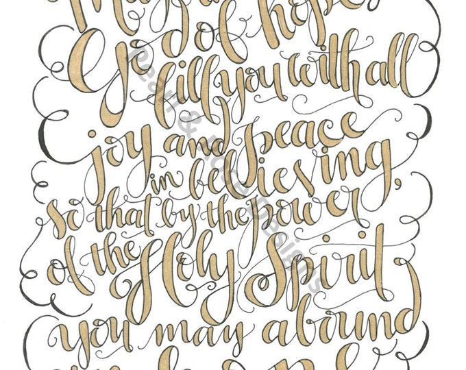 Romans 15:13, Fill You With All Joy And Peace, Bible Verse Printable, Hand Drawn, Instant Download