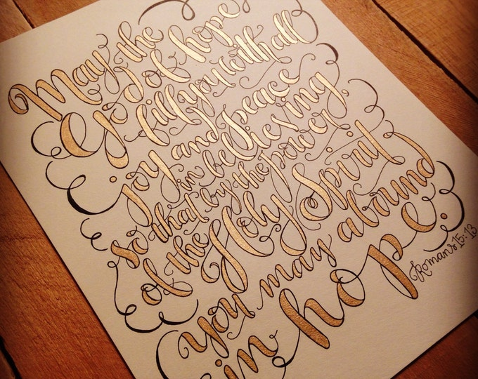 Romans 15:13, Fill You With All Joy And Peace, Bible Verse Print, Hand Drawn