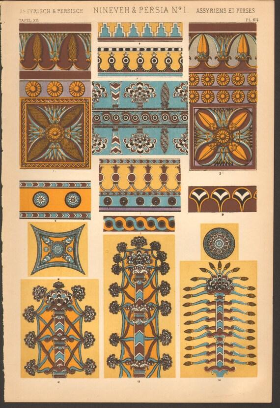 1868 Antique Persian Decorative Arts Print Owen Jones Art Nouveau Ornamental Lithograph
