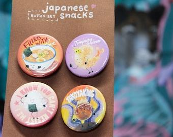 Japan food button pin set, Food pin, Ramen, Onigiri, Takoyaki, Tempura, Food artwork, Pinback button, Snack Queen, Japanese snacks, Cute