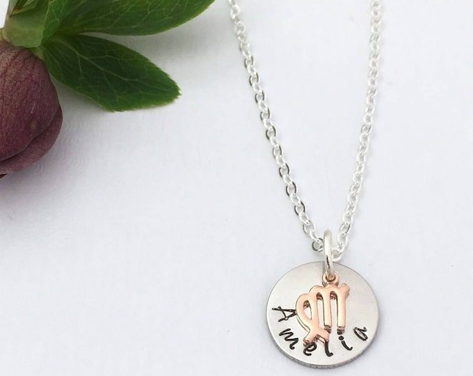 Personalised Angel Wing Pendant Name Necklace,Silver Plated,Birthday Gift UK