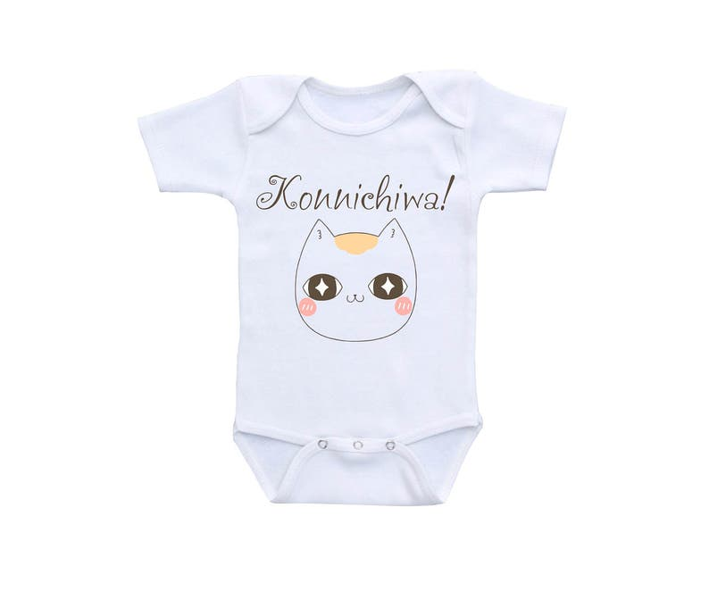 Konnichiwa Baby Bodysuit Or Gerber Brand Onesie Japanese Baby Etsy
