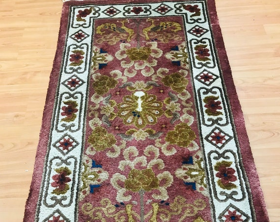 "2'1"" x 4'1"" Chinese Art Deco Oriental Rug - Full Pile - Hand Made - 100% Silk"