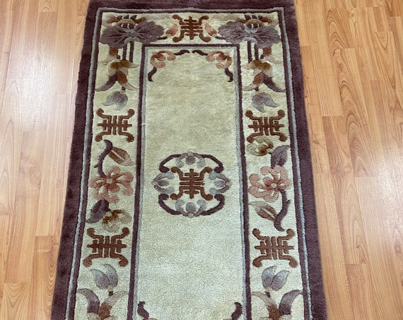"""2' x 4'1"""" Chinese Aubusson Oriental Rug - Full Pile - Hand Made - 100% Wool"""