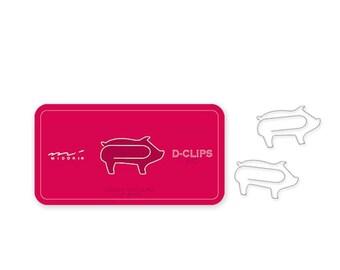 cbd812a03133 Midori: D-Clips Pig Paper Clips