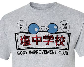 Body Improvement Club - Mob Psycho 100 T-Shirt - Mob Character - Gray Adult Unisex and Women's Fitted Size T-Shirt
