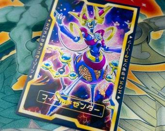 Yu-Gi-Oh! Field Center - Altergeist Multifaker