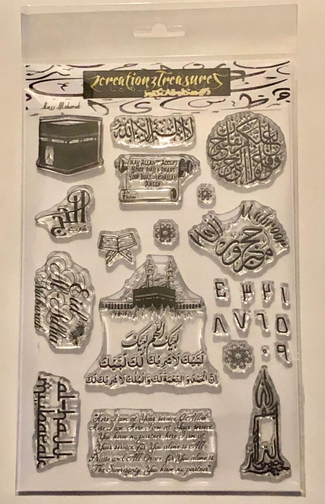 eid hajj umrah or mixed photopolymer stamp sets  etsy