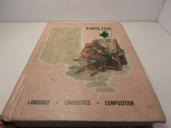 Vintage 1967 5th Grade English School book Illinois