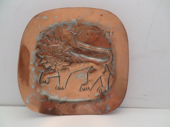 Vintage MId-Century Modern LION copper dish wall hanging Isreal