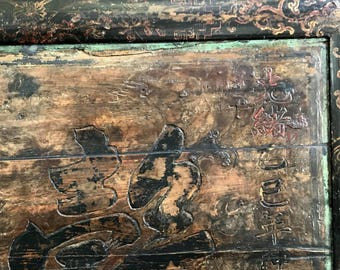 Rare Antique Chinese Carved Wood Sign - 19th Century