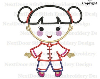 Asian girl machine embroidery applique design, oriental princess,  gr-026