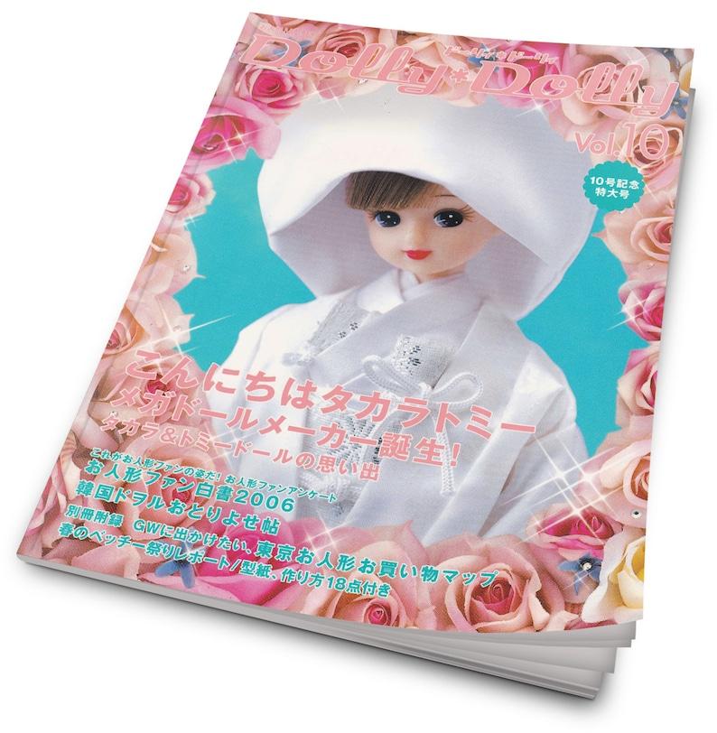 My Favorite Doll Book Series