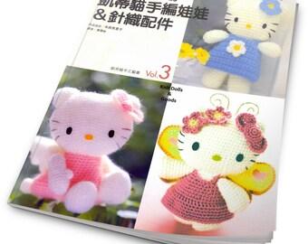 Hello Kitty-Knit Dolls & Goods-Crochet pattern Japanese-Craft E-Book-amigurumi patterns-Japanese Craft-PDF-Instant Download