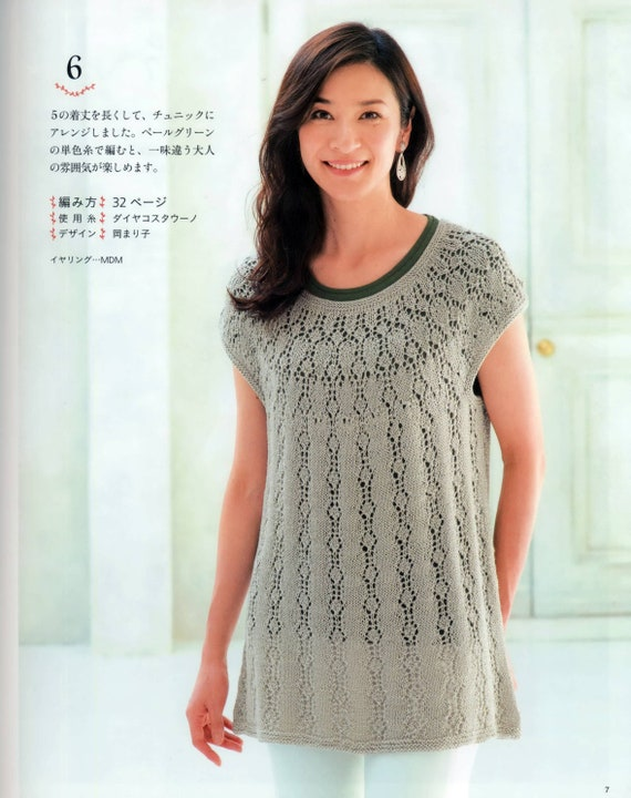 Japanese Crochet Ebook Crochet Clothes Pattern Woman Hand Etsy Interesting Crochet Clothing Patterns