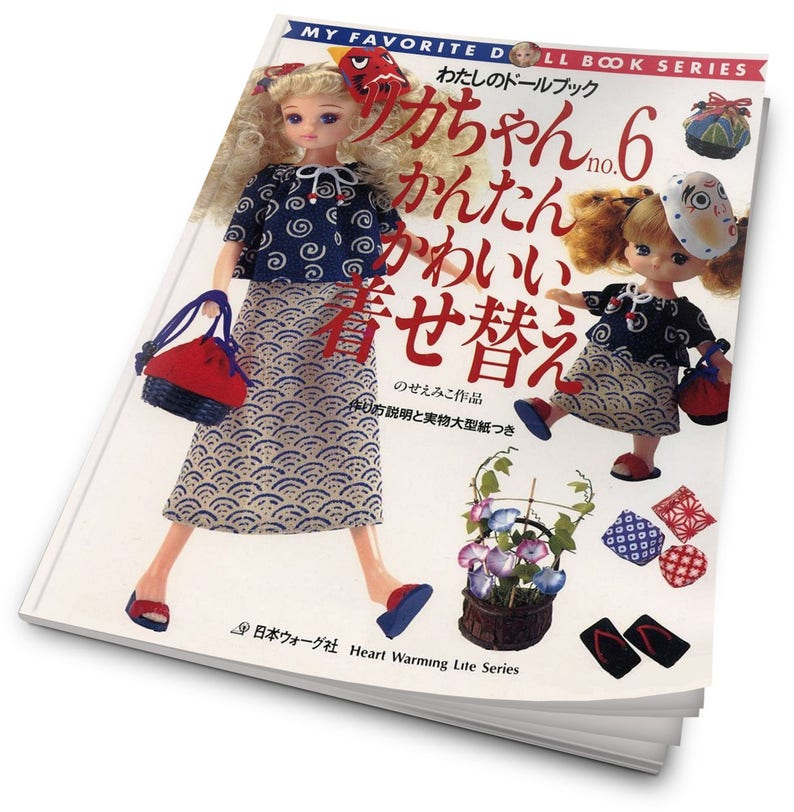 My Favorite Doll Book