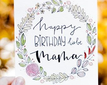 Geburtstagskarte Schreiben Mama.Geburtstagskarte Liebe Mama Geburtstag Wunsche