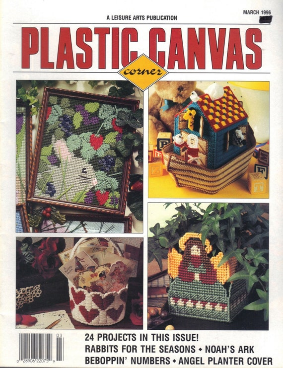 Plastic Canvas Magazine Vintage Plastic Canvas Pattern Magazine NovemberDecember 1995