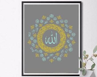 Islamic Wall Art-Islamic Print-99 names of Allah-Ayat ul Kursi-Arabic Calligraphy-Ayat al Kursi-Allah-islamic Art-Allah names Calligraphy