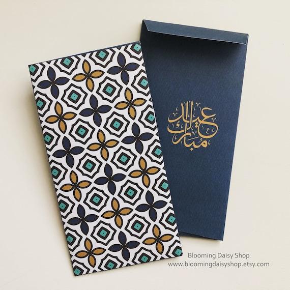 Mubarak Money Envelope