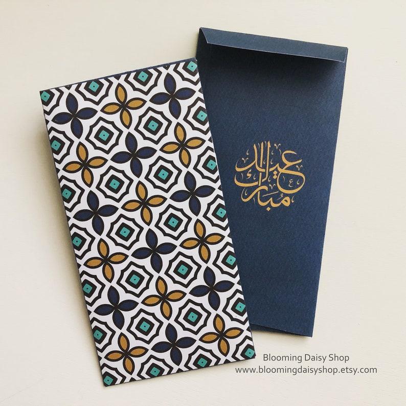 Eid Money Envelope-Eidi Envelopes-Eidee Envelopes-Eid Mubarak Money Packets Eid Mubarak Envelope-Arabic calligraphy Eid Envelope-Eid gifts
