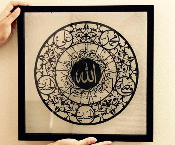 Islamic Wall Art-Islamic Art-Panjetan Islamic Calligraphy-Ahly | Etsy