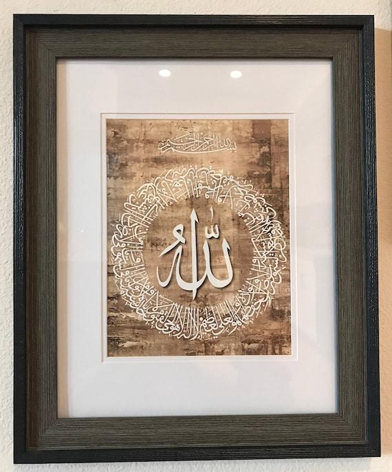 Islamic Wall Art-Islamic Art-Ayat al Kursi-Allah-Islamic | Etsy