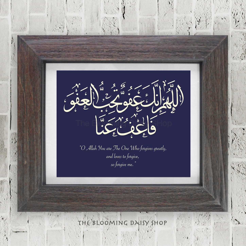 Islamische Wand Kunst-Ramadan-islamische Kunst-Ramadan   Etsy